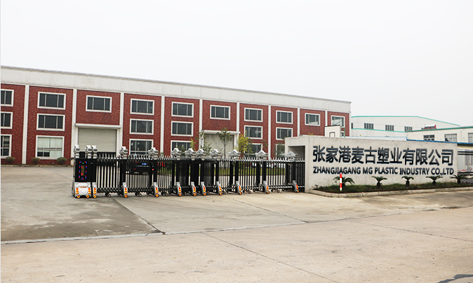 Zhangjiagang MG Plastic Industry Co., Ltd.